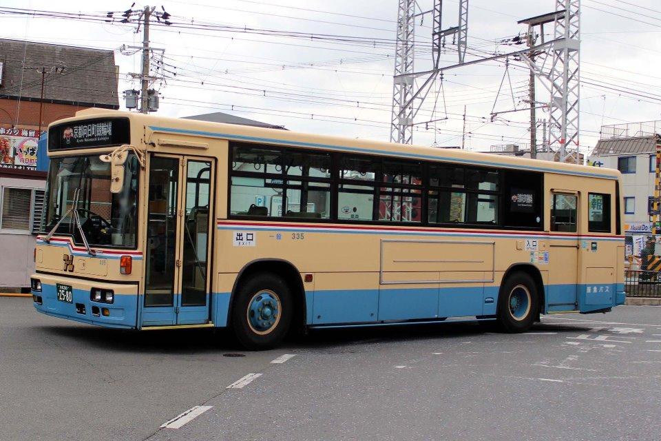 阪急バス 335