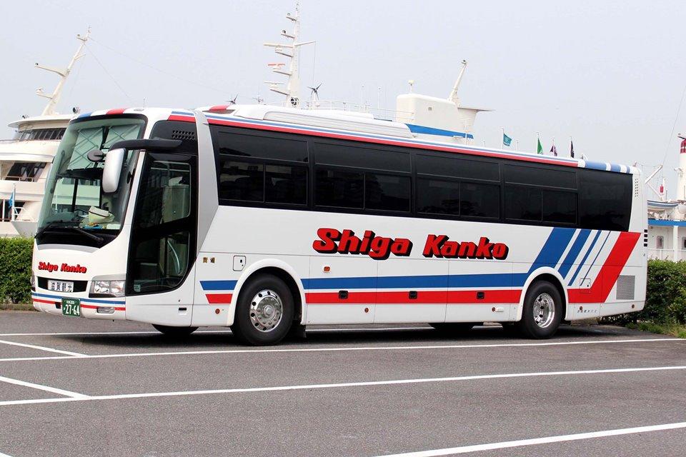 滋賀観光バス か2764