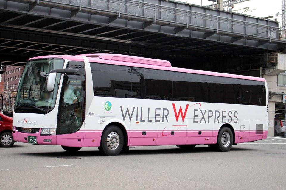 日本高速バス か2930