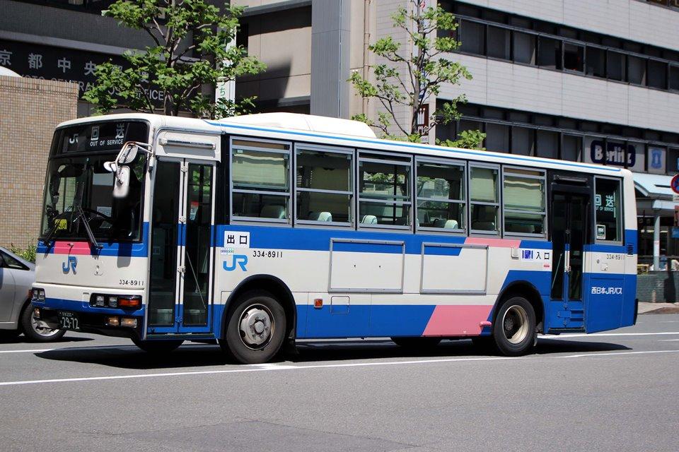 西日本JRバス 334-8911