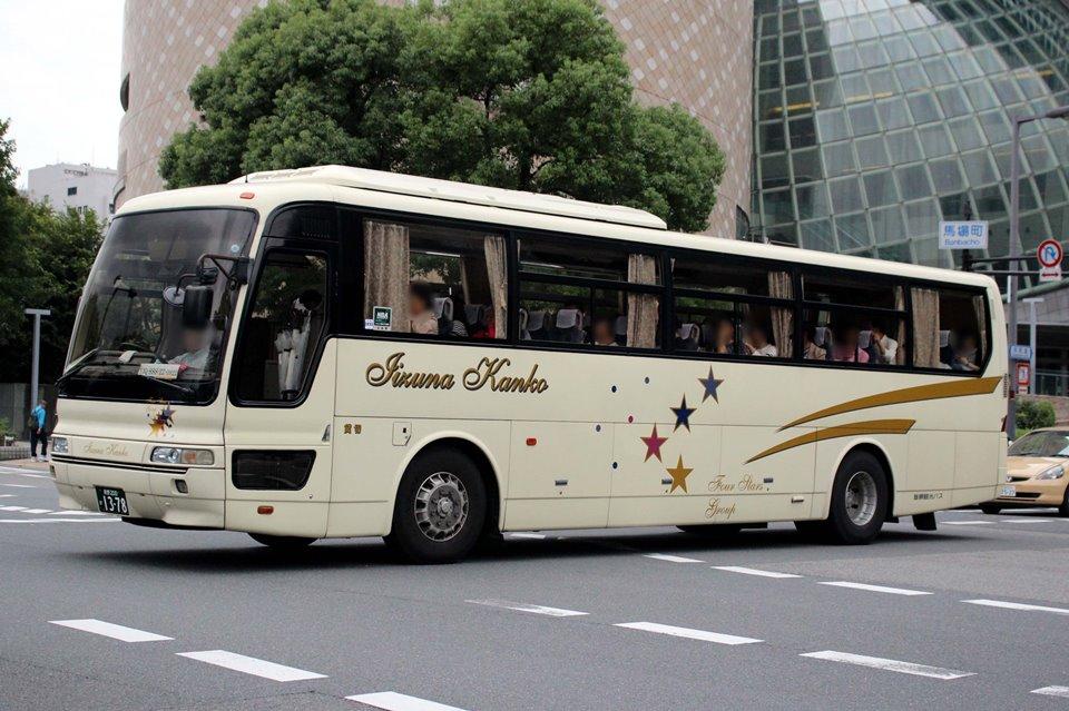 飯綱観光バス か1378