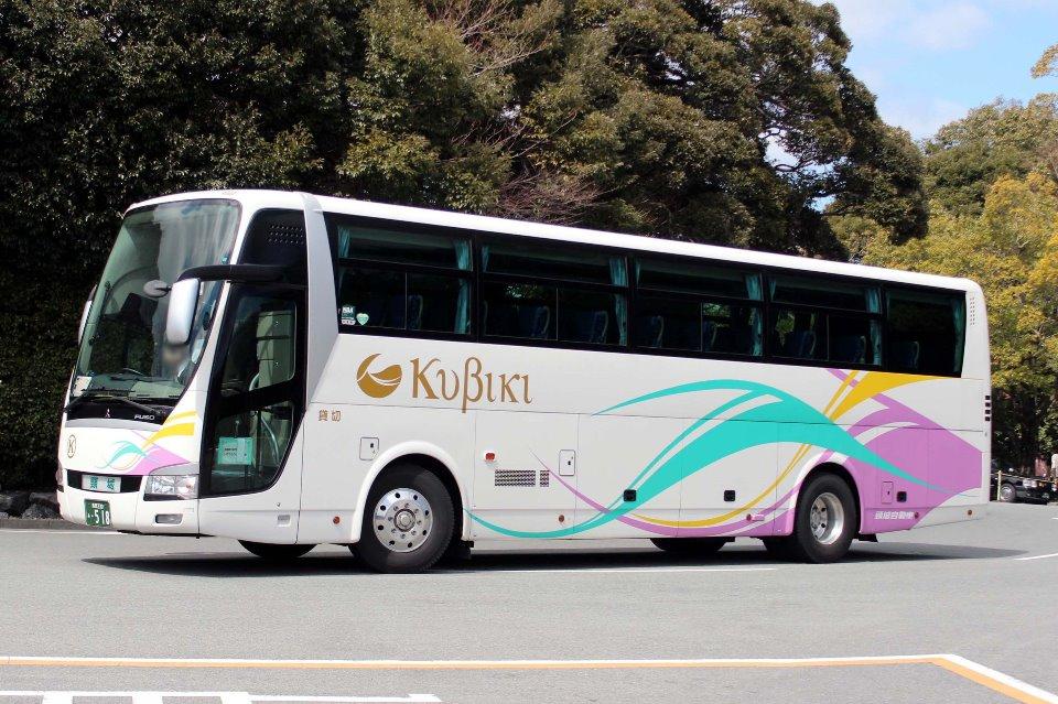 頸城自動車 あ518