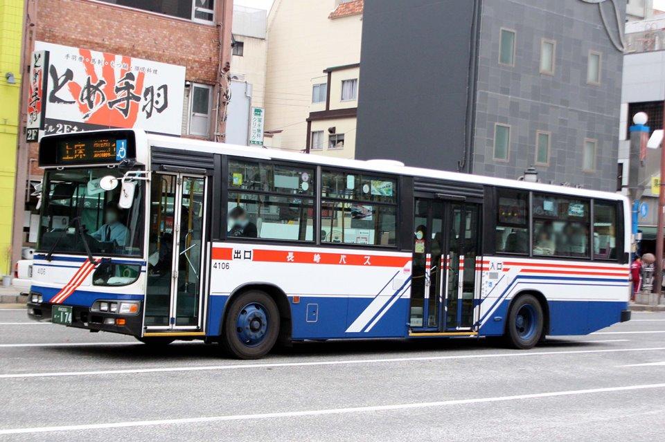 長崎自動車 4106