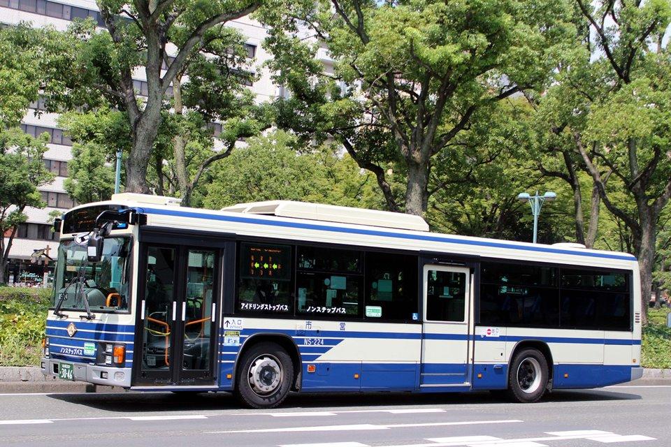 名古屋市交通局 NS-224