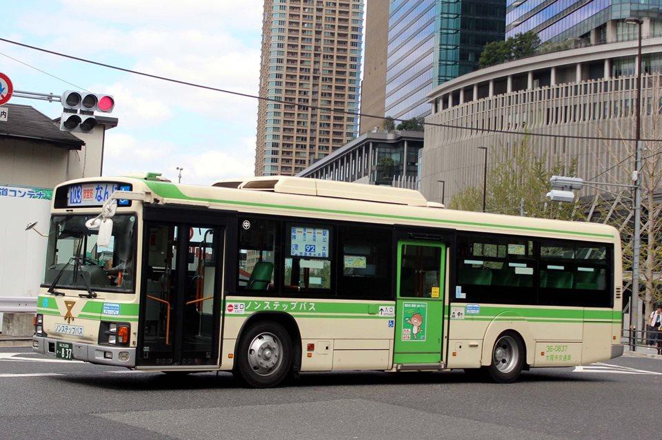 大阪市交通局 36-0837