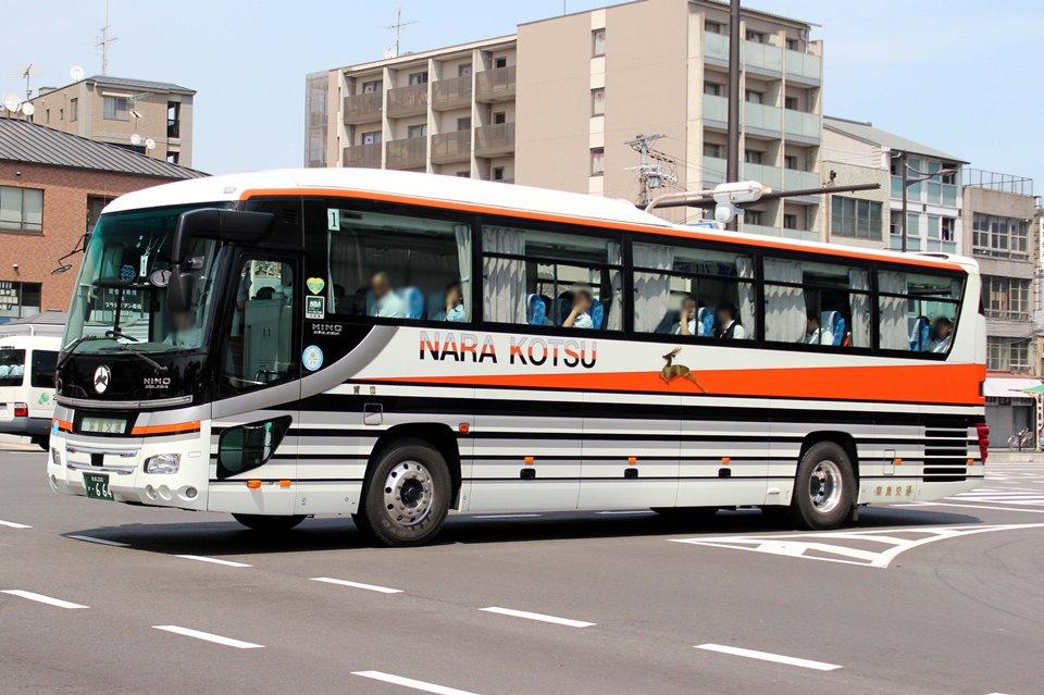 奈良交通 か664