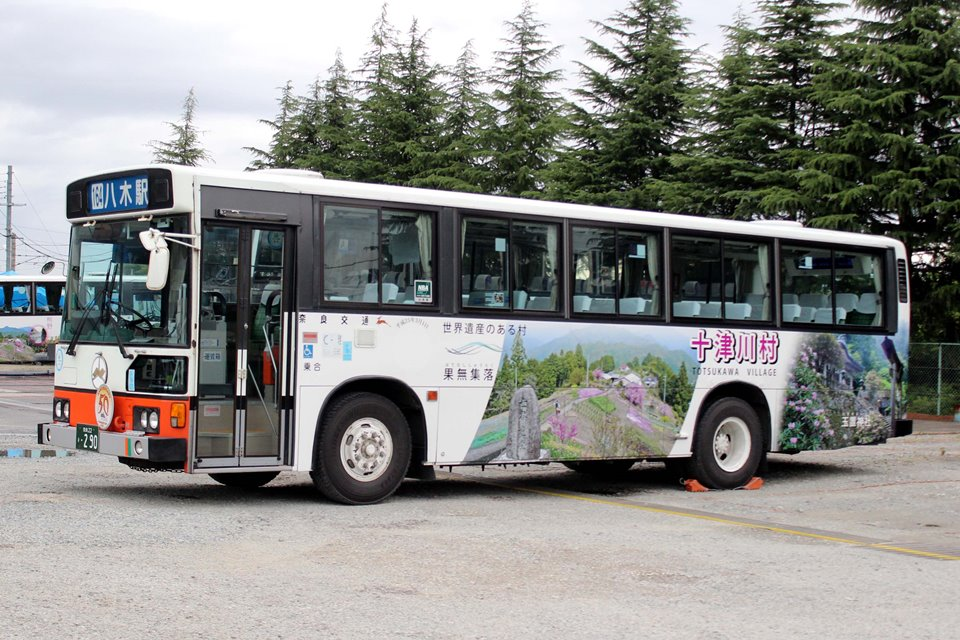 奈良交通 き290