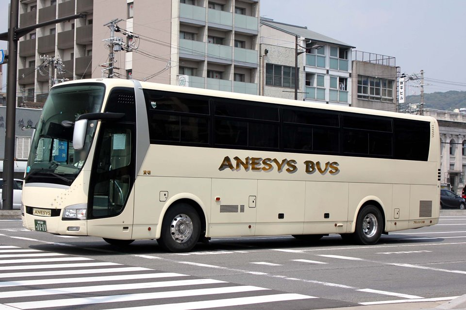 アネシスバス あ1111
