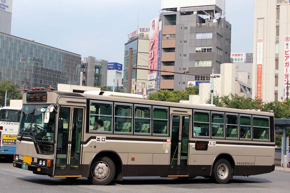 宇野自動車 か3911