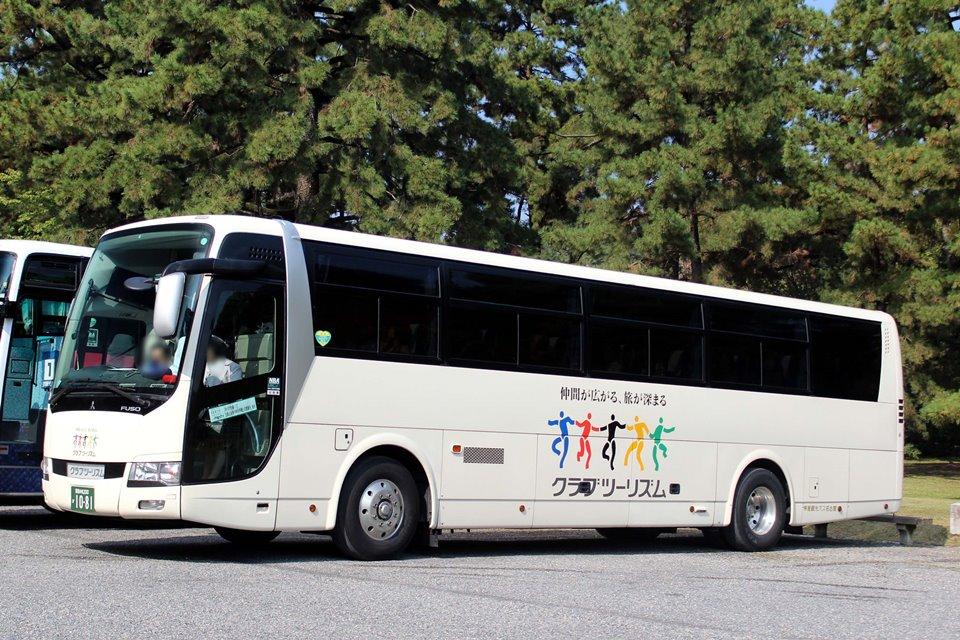 帝産観光バス名古屋 か1081