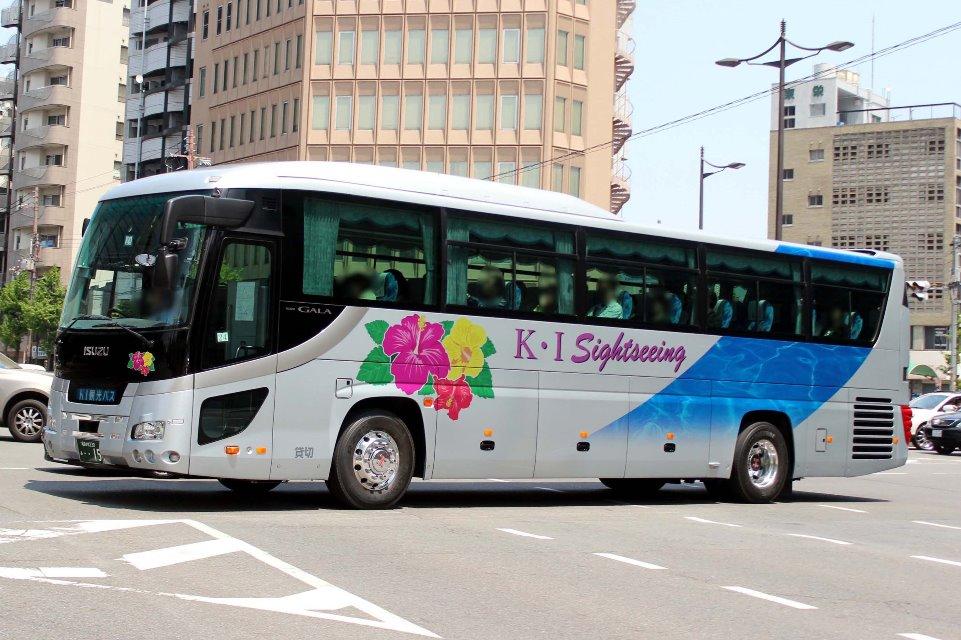 K・I観光バス あ15