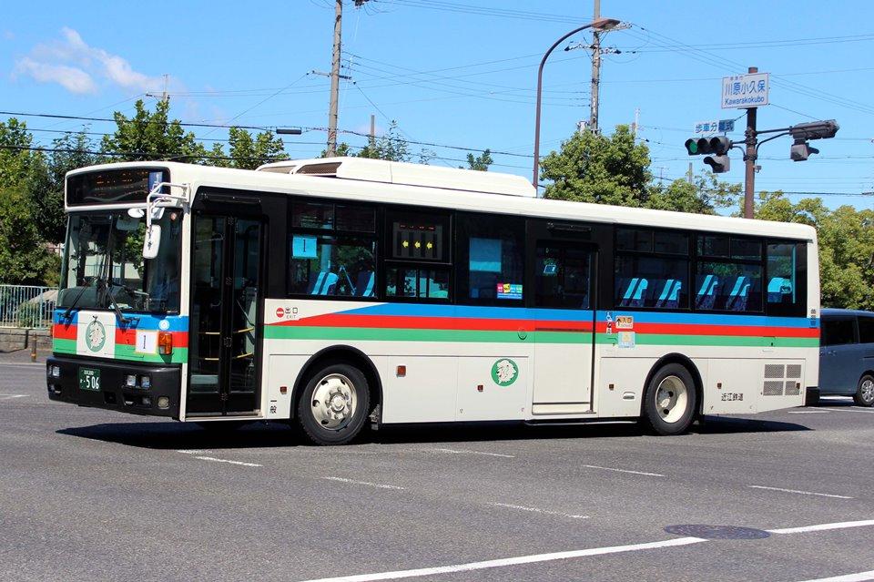 近江鉄道 か506