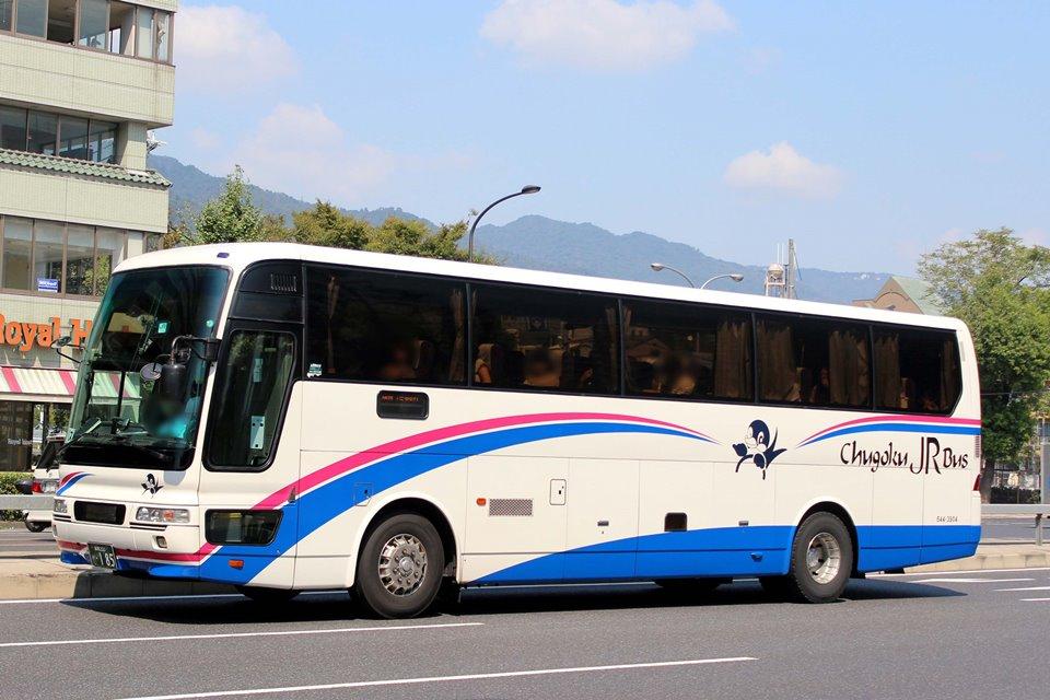 中国JRバス 644-3904