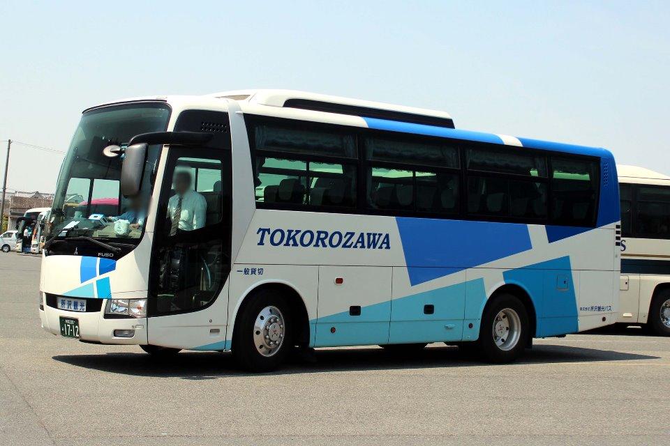 所沢観光バス あ1712