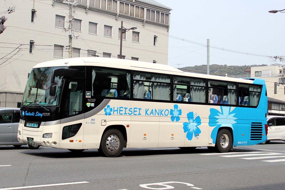 平成エンタープライズ H-1002
