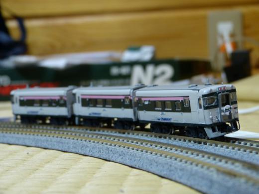 P1270264.jpeg