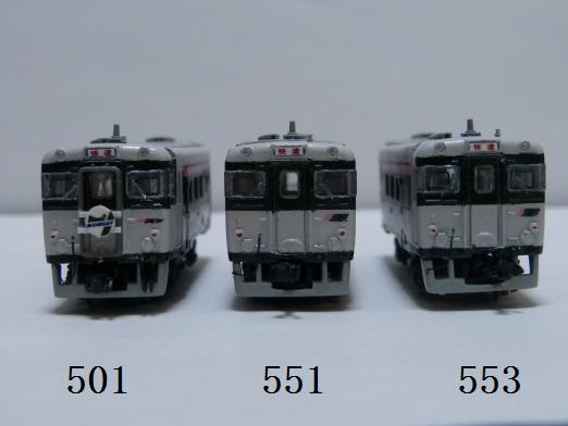 P1270459.jpeg