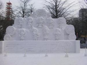 ラブライブ雪像