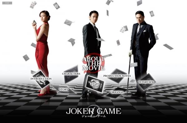 joker_game_a2.jpg