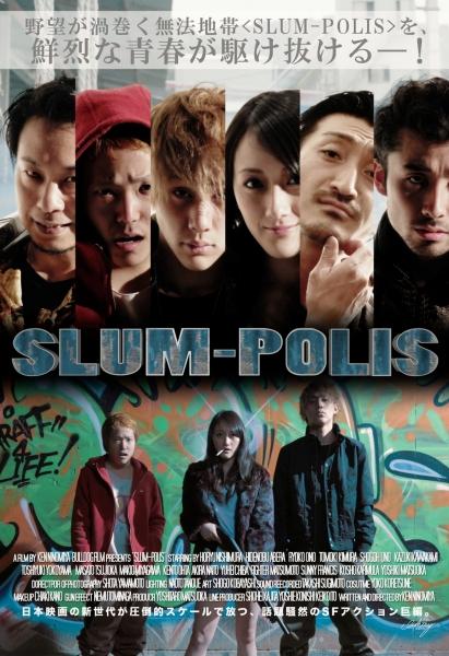 slumpolis.jpg