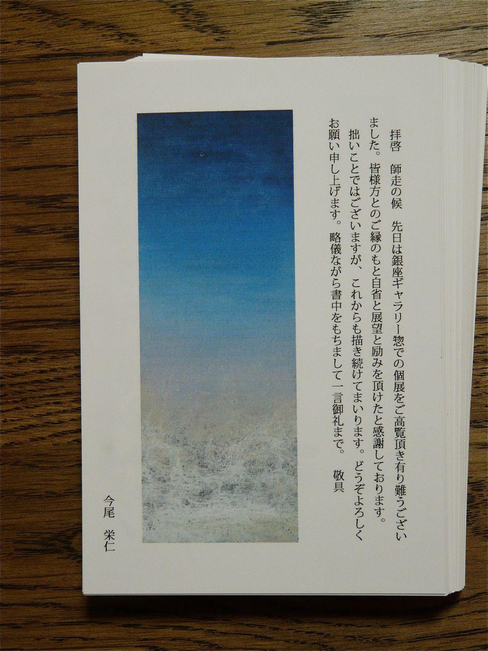 P1110092_201512121905303d1.jpg