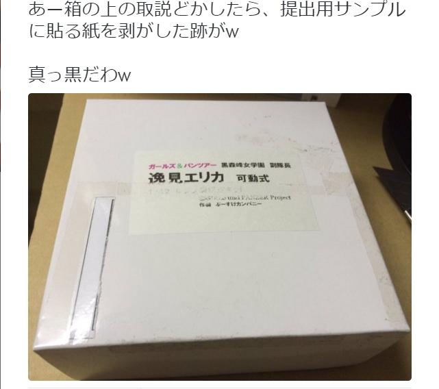 Baidu IME_2016-2-14_23-20-21