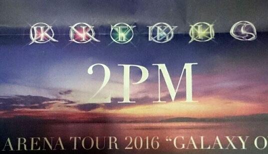 2pm2016tour1.jpg