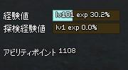 2015y12m16d_183708063.jpg