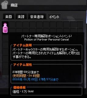 2016y01m21d_175750559.jpg