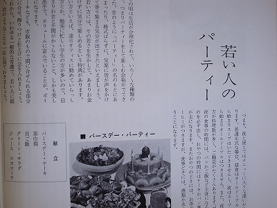 20160114 (10)