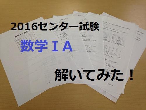 entry-116.jpg