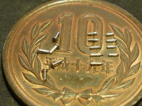 P1112812.jpg