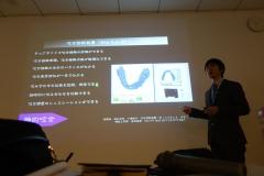 ESC1月例会・中部JIADS合同特別講演会001