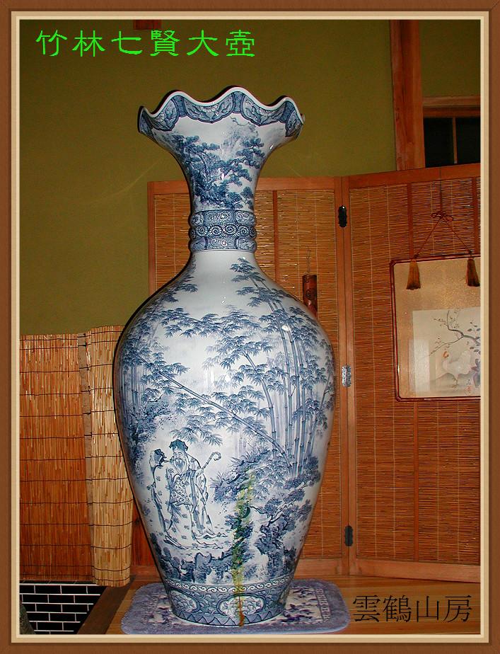a 竹林の七賢図 染付大壺2 132cm 1980年収蔵