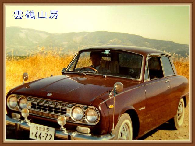 s-DSCN4148a.jpg