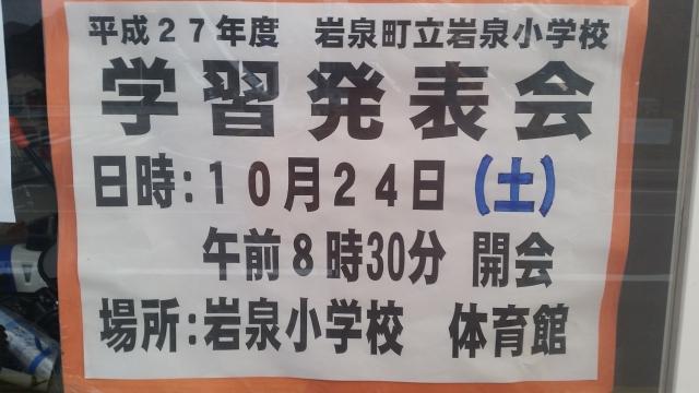 20151025_061732.jpg