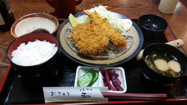 2.18ヒレエビ定食