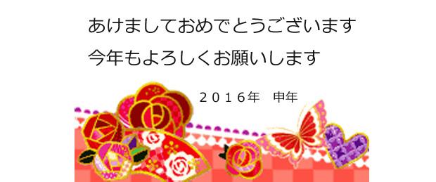 新年画像1