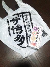 hakata_20151223143051aac.jpg