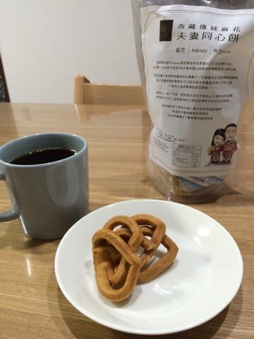 台湾土産 クッキー
