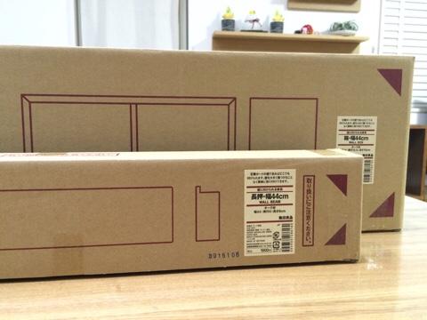無印良品 良品週間 muji 壁に付けられる家具 箱 長押し 44cm オーク材