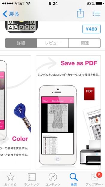 fc2blog_20160204003208456.jpg