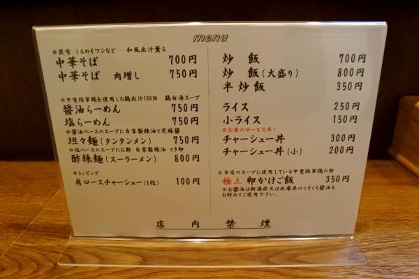 16020602.jpg