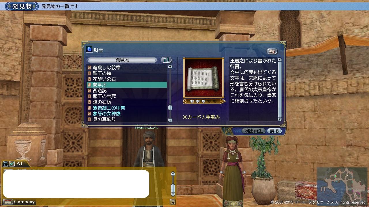 唐代皇帝への興味_6_rev
