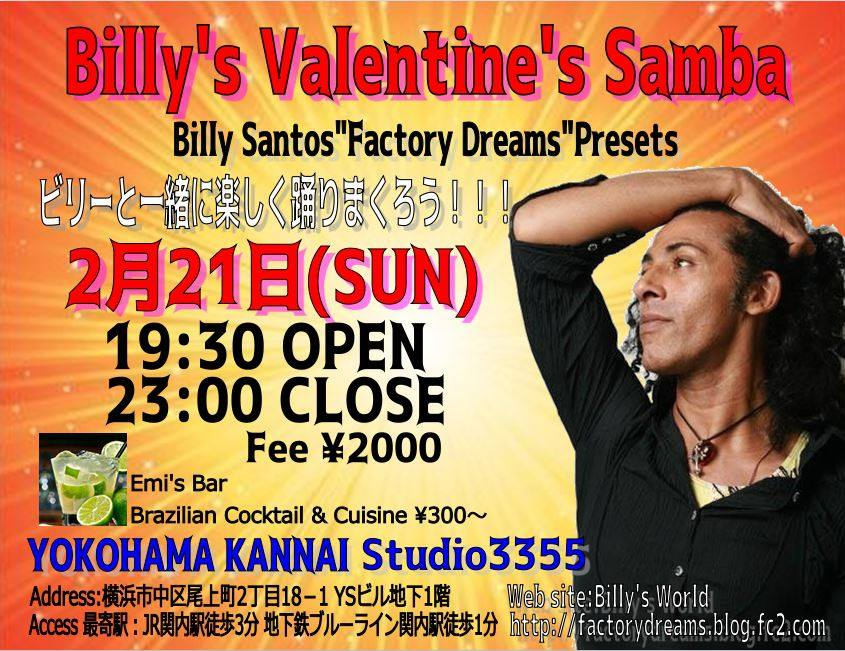 "Billy Santos ""Factory Dreams"" Presents"