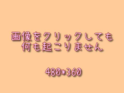 20160129-03-01.jpg