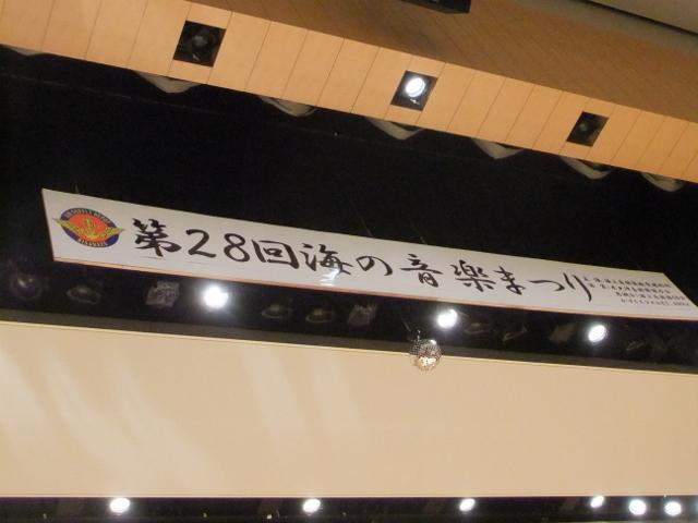 DSCF9815 (640x480)