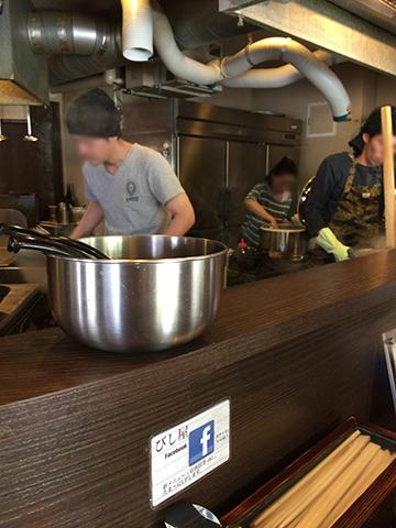 1211厨房