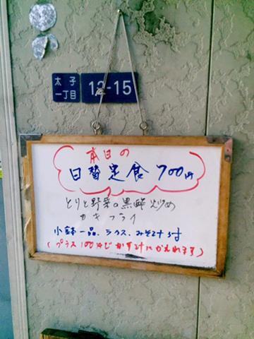 1212白板