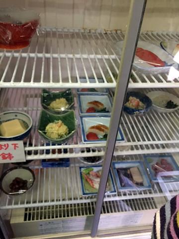 1212冷蔵庫